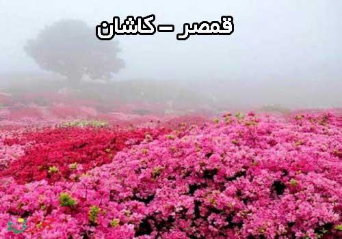 تقویم تحصیلی بهمن 97